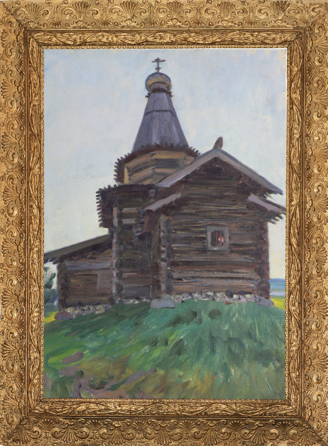 Шаталин. Этюд Церковь